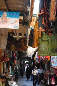 30 octobre Jerusalem vieille ville (3)