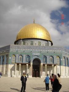 entrée de la mosquée d'Omar