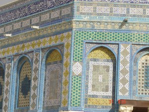 mosaïque de la mosquée d'Omar